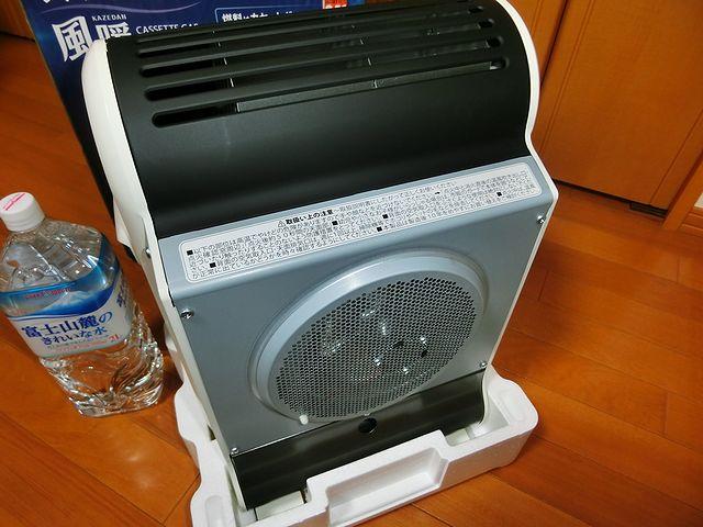 イワタニ カセットガスファンヒーター 風暖