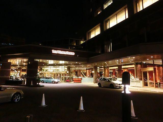 ウエスティンホテル 恵比寿