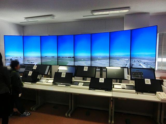 航空保安大学校