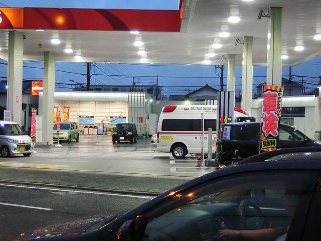 救急車 給油
