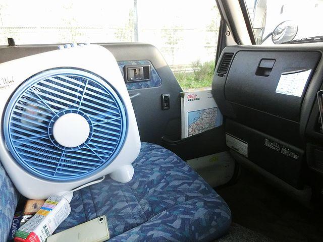 キャンピングカー 扇風機