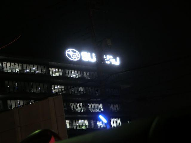 スバル群馬工場