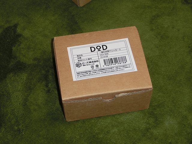 DOD(ディーオーディー) キャンプ用一酸化炭素チェッカー2 CG1-559